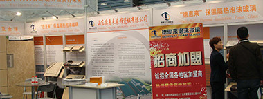"DeHui to ""bubble glass"" prize in Shanghai of the architectural exhibition a  complete success"